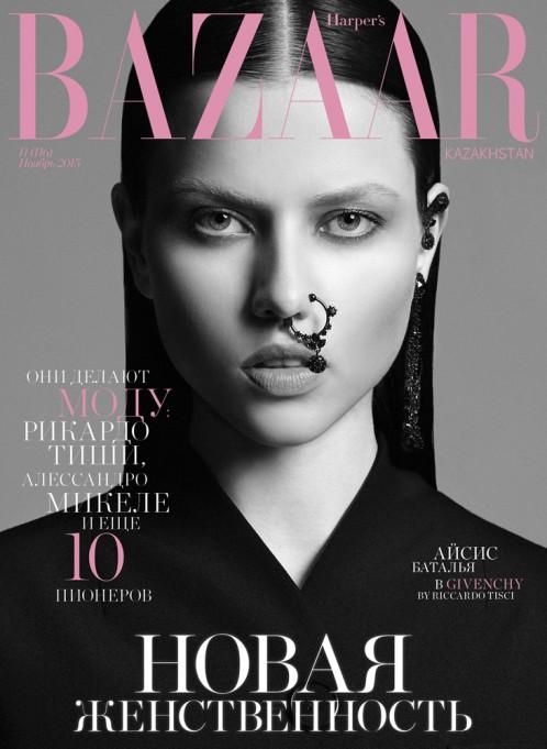 Harpers Bazaar | Isis