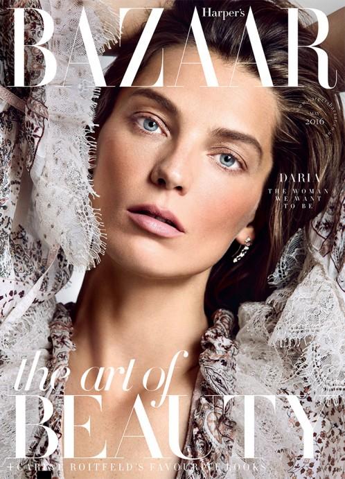 Harper's Bazaar | Daria Werbowy