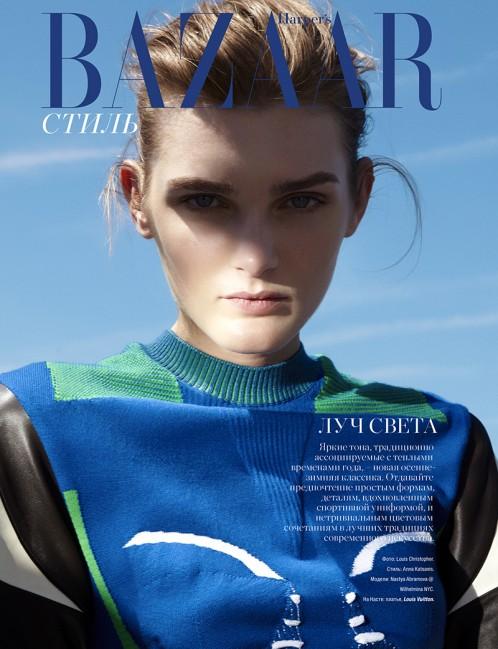 Harpers Bazaar   The New New Look
