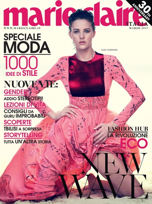MARIE CLAIRE ITALY
