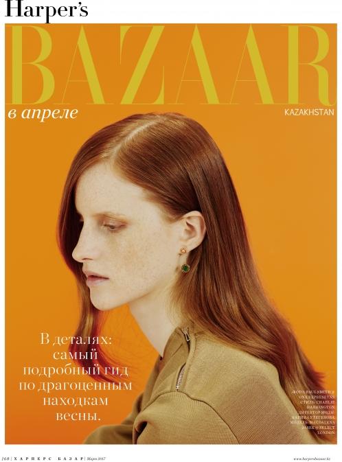 Harpers Bazaar KZ