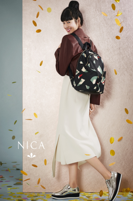 Nica SS17