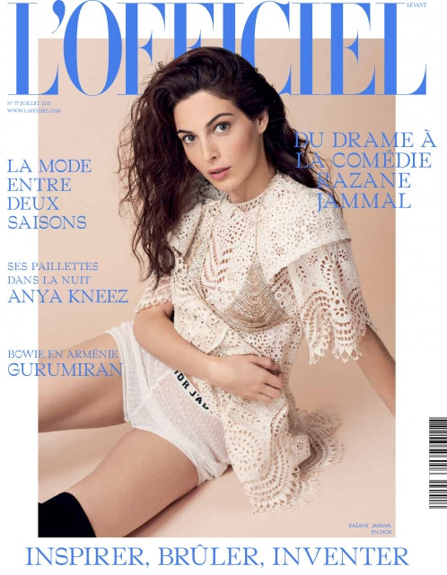 L'Officiel Beirut
