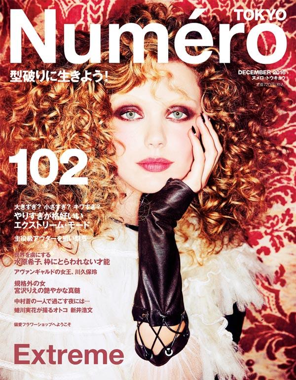 Numero | Tokyo