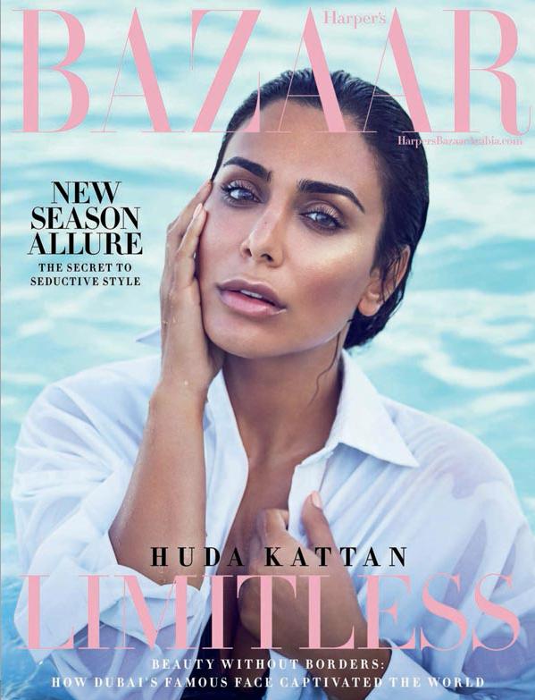 Huda Kattan   Harper's Bazaar