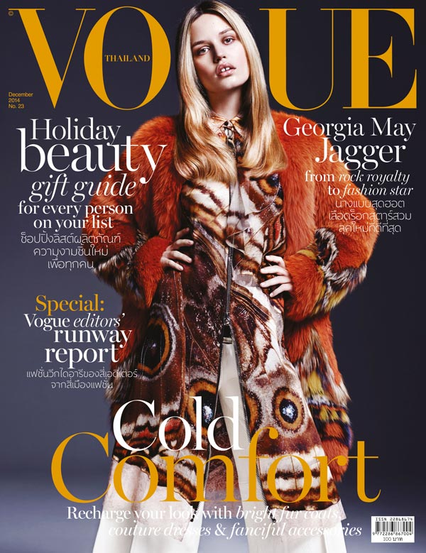 Vogue Thailand | Georgia May Jagger