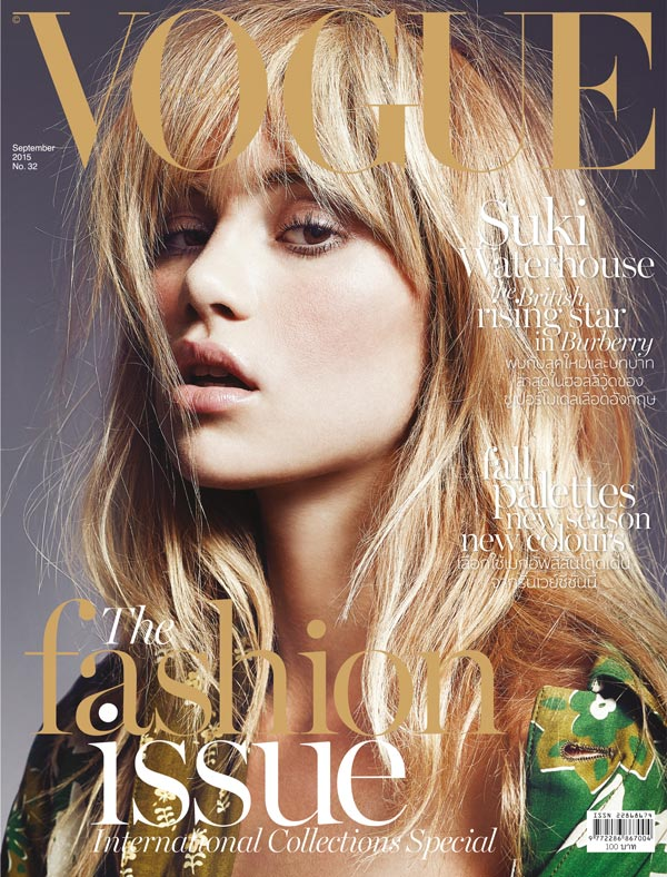 Suki Waterhouse | Vogue
