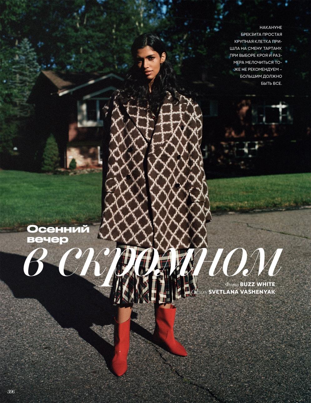 Vogue Russia   Pooja Mor