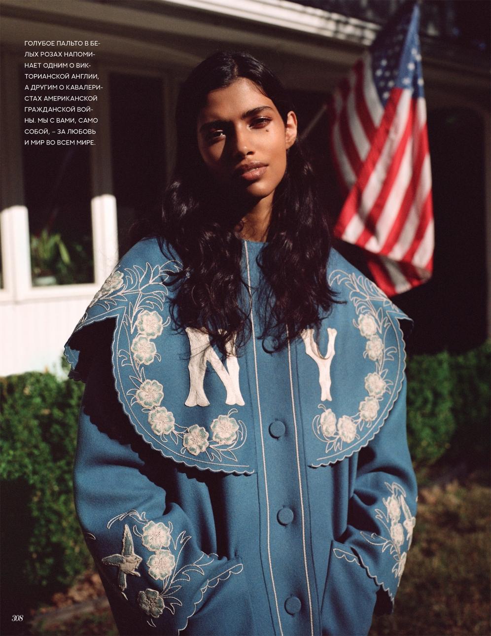 Vogue Russia | Pooja Mor