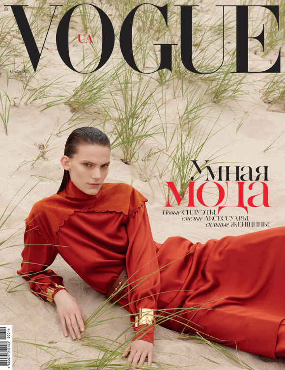 Lena Hardt | Vogue Ukraine