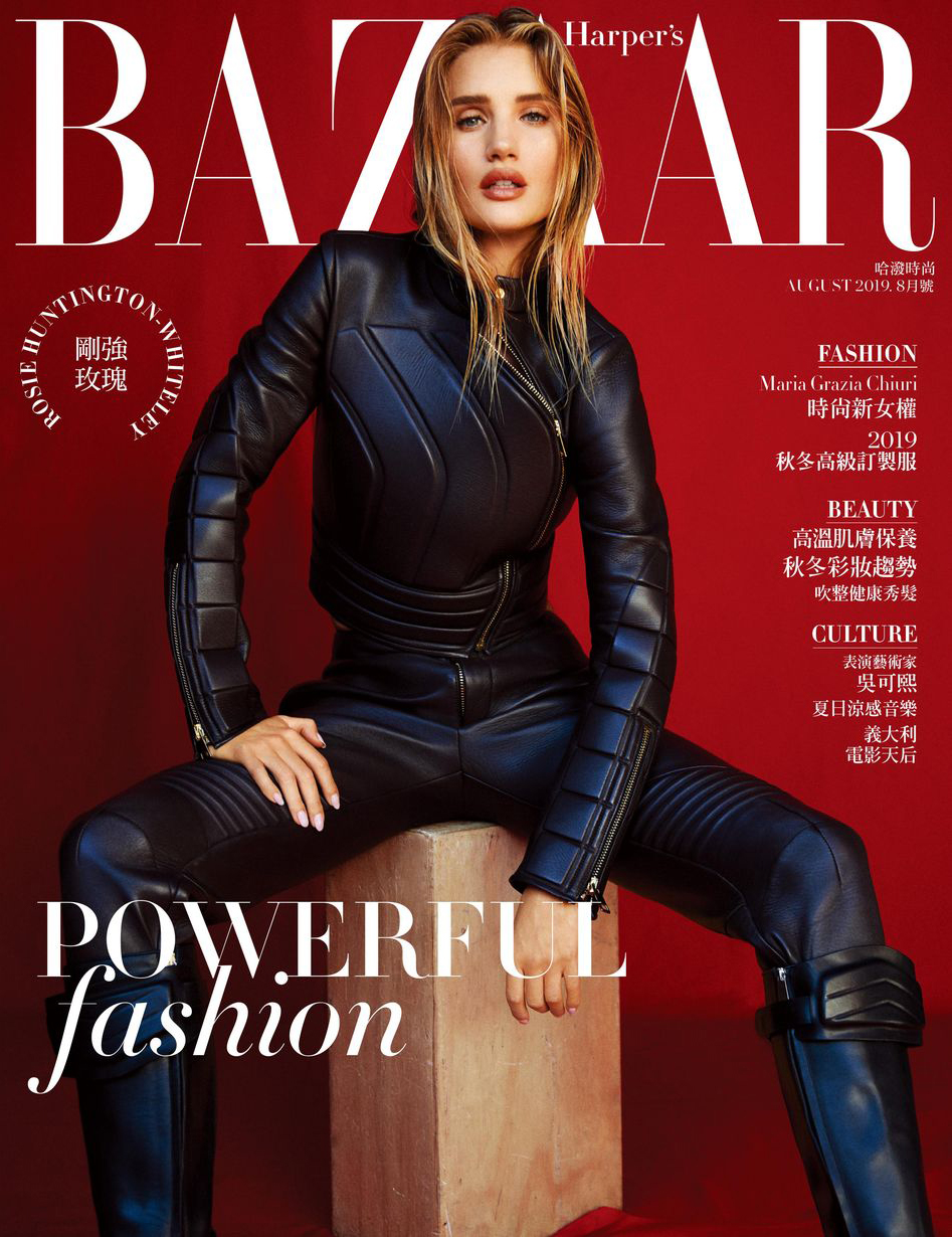 Rosie Huntington Whiteley | Harpers Bazaar Taiwan