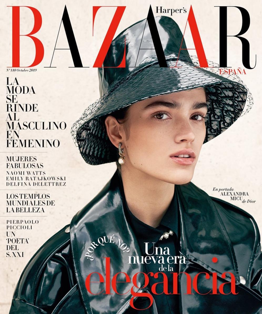 Alexandra Micu | Harpers Bazaar Spain