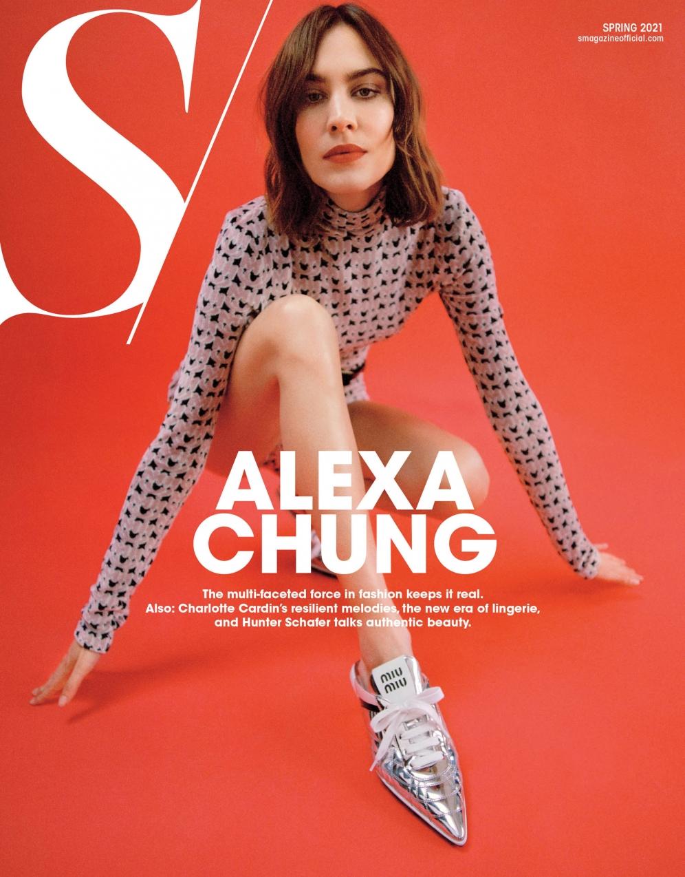 Alexa Chung | S Magazine