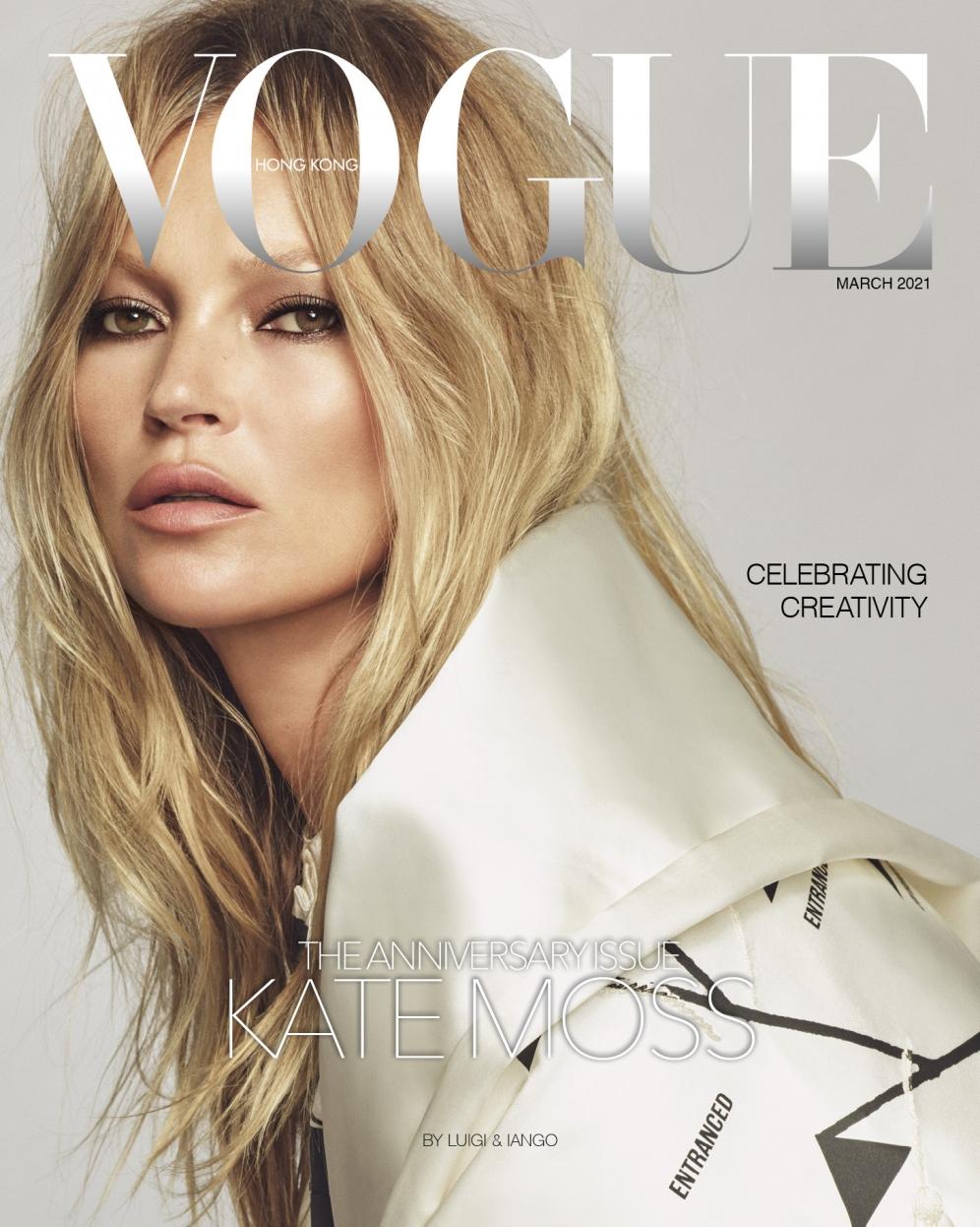 Kate Moss | Vogue Hong Kong