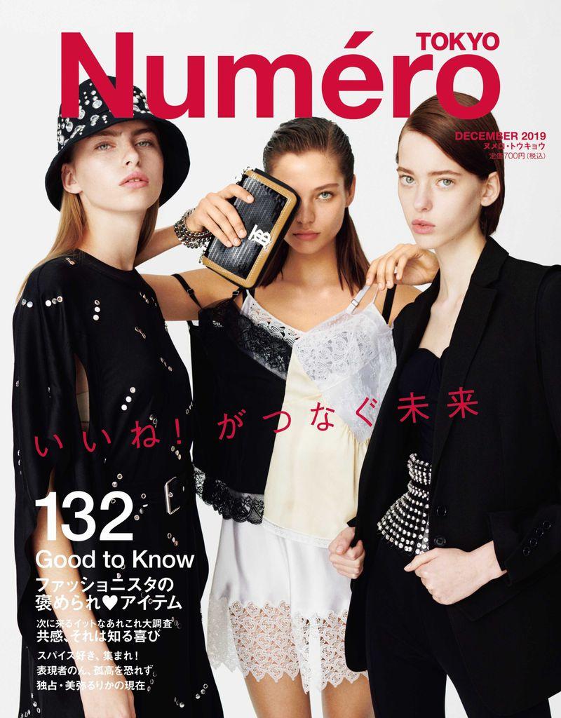 Burberry Special   Numero Tokyo